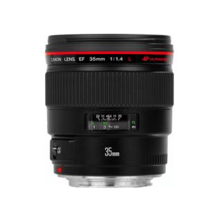 EF 35mm f/1.4 L – Canon